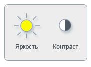 Настройка яркости экрана windows 10