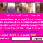 99fps_1441366931__full-winlock1206