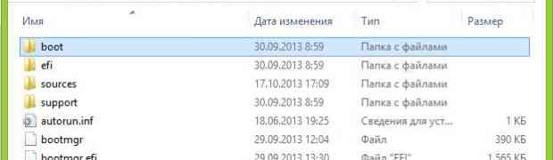 Не запускается установка windows 7 с диска