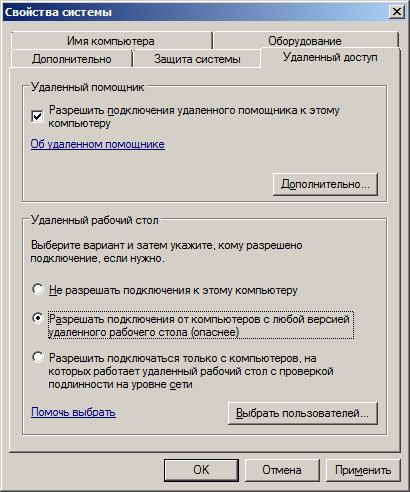 скачанные файлы (2)